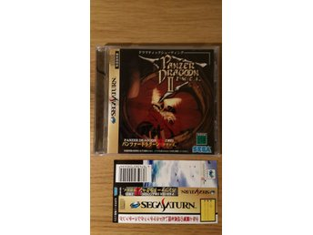 Panzer Dragon II Sega Saturn Japan