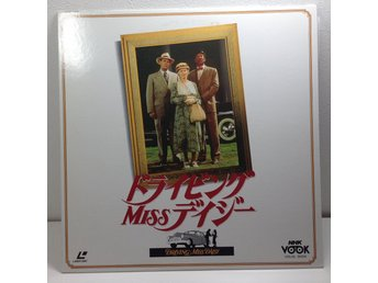 Driving Miss Daisy (Morgan Freeman, Jessica Tandy) Laserdisc 1LD B8-16