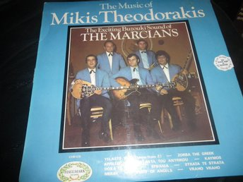 the marcians the music of mikis theodorakis lp