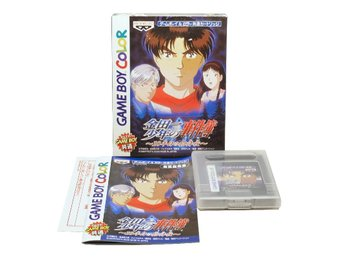 Kindaichi Shounen no Jikenbo: 10-nenme no Shoutaijou (JAP / GBC)