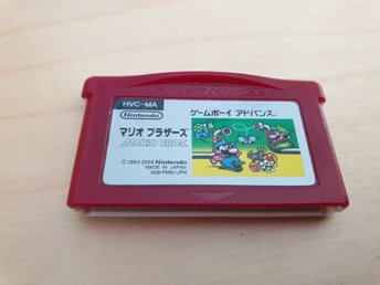 Mario Bros JAPAN - NES Classic Nintendo Game Boy Advance
