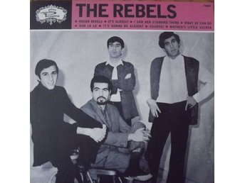 REBELS, the The Rebels (Persianna - Spain original) LP