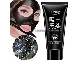 Suction Black Mask 60g Deep Cleansing Face Remover - Hong Kong - Suction Black Mask 60g Deep Cleansing Face Remover - Hong Kong
