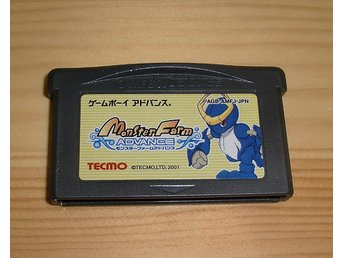 GBA: Monster Farm Advance ★