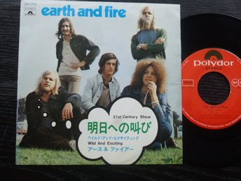 EARTH & FIRE - 21st century show Polydor Japan -71