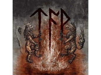 Troll -Split with Aeon Winds 7? Black metal ltd 500 copies - Motala - Troll -Split with Aeon Winds 7? Black metal ltd 500 copies - Motala