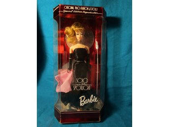 ** WOOW**HTF SOLO IN THE SPOTLIGHT BARBIE NRFB (COLLECTOR EDITION)**VINTAGE**
