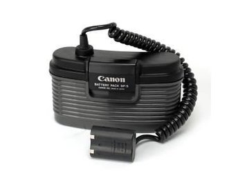 Batterimagasin Canon BP-5B