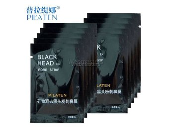 10st Pilaten Suction Black Mask Deep Cleansing Face Remover