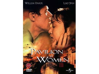 Pavilion of Women (2000) Ho Yim med Willem Dafoe, Yan Luo