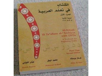 Al-Kitaab fii Ta allum al-Arabiyya Part 1 (2nd ed) - Göteborg - Al-Kitaab fii Ta allum al-Arabiyya Part 1 (2nd ed) - Göteborg