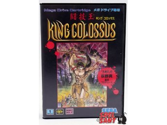 King Colossus (Japansk Version)