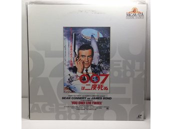 James Bond  007 You Only Live Twice (Sean Connery) Laserdisc 1LD B8-05