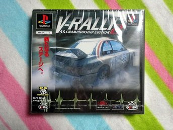 V-Rally 2 (NYTT & INPLASTAT) PlayStation - Japanskt