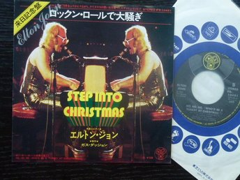 ELTON JOHN - Step into christmas DJM Japan -73 singel