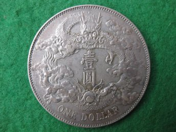 China Empire dollar (one dollar) 1911 silver 26,8 gram