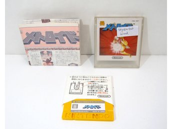 Metroid till famicom disk system FDS