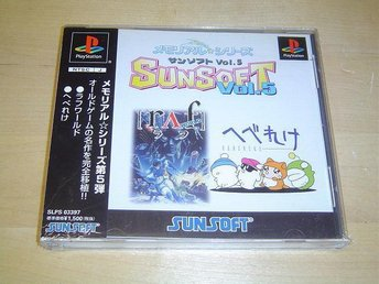 Sunsoft Collection Vol 5 Journey to Silius & Ufouria Sony Playstation Jap *NYTT*