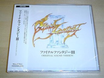 FINAL FANTASY 3 ORIGINAL SOUNDTRACK *NYTT*