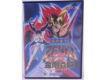 Kishin Douji Zenki FX Vajura Fight (PC-FX) -