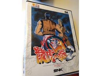 ART OF FIGHTING 2 NEO GEO NeoGeo Japansk original AES