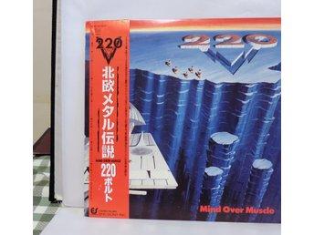 220 Volt - 1985 - Mind Over Muscle [LP] EPIC JAPAN PRESS 230 - Stockholm - 220 Volt - 1985 - Mind Over Muscle [LP] EPIC JAPAN PRESS 230 - Stockholm
