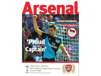 Arsenal - Udinese (Champions League 16.8.2011)