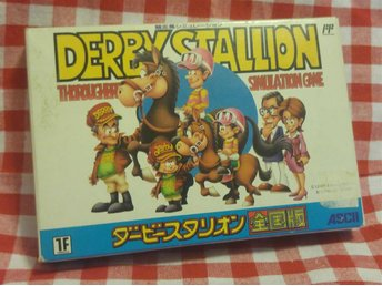Famicom Derby Stallion komplett