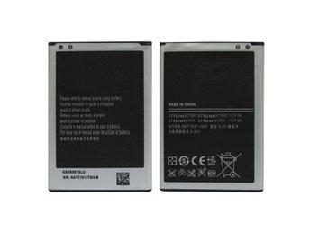 32g Batteri till Samsung Galaxy S2 GT-i9100 EB-F1A2GBU - örebro - 32g Batteri till Samsung Galaxy S2 GT-i9100 EB-F1A2GBU - örebro