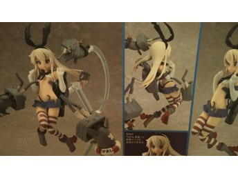 Figurin Shimakaze Kantai Collection äkta figFIX
