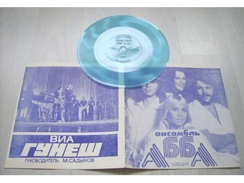 ABBA - Kisses of Fire/Voulez Vous rare Russian 7' flexi-disc