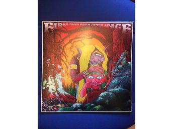 FIRST BAND FROM OUTER SPACE - THE GUITAR IS MIGHTIER... SPACEROCK/PROG/PSYCH LP!