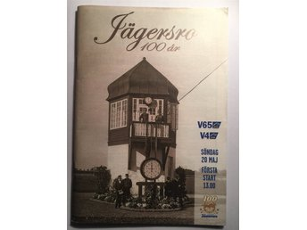 Program  Jägersro 100 år 20/5 2007