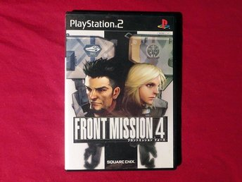 Front Mission 4 (PS2) NTSC-J
