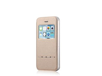 Apple Iphone 5 5S Fodral Smart Svar Skal Case Guld